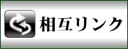 仙台不動産